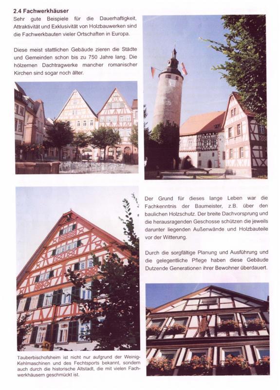 Старинные немецкие дома